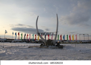 verkhoyansk symbol. mammut horns, tusk. Verkhoyansk, Sakha Republic, Russia, located on the Yana River near the Arctic Circle. the coldest, Pole of Cold in Verkhoyansk
