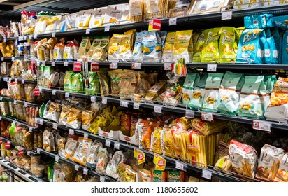 VERONA, ITALY - 4 SEPTEMBER: Shelves and shelving with products of drinks and goods in the supermarket SPAR.