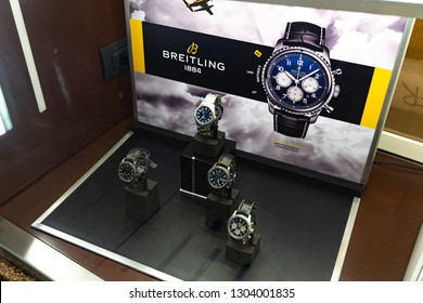 Verona, Italy - September 5, 2018: Breitling watch displayed in a store window. Breitling SA is a Swiss luxury watchmaker, known for precision-made chronometers designed for aviators