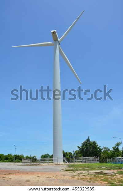 Vertical Axis Wind Turbine Electric Stock Photo (Edit Now