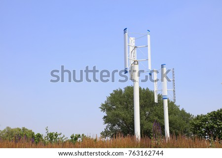 Vertical Axis Wind Turbine Inner Mongolia Stock Photo (Edit Now