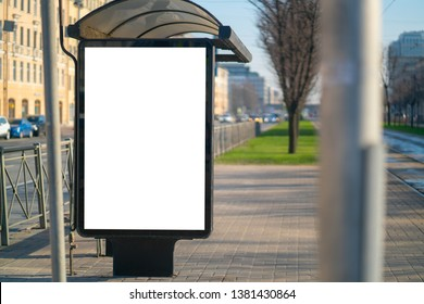 Vertical billboard lightbox in the city. advertising in the bus shelter. for placing the MOCKUP advertisement