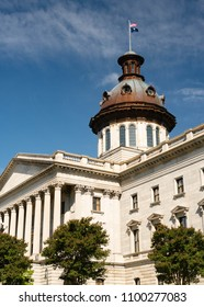 A vertical composition of the Capital Statehouse Dome in Columbia Sout Carolina