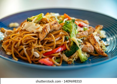 Very delicious Chicken Yakisoba Noodle 1.
