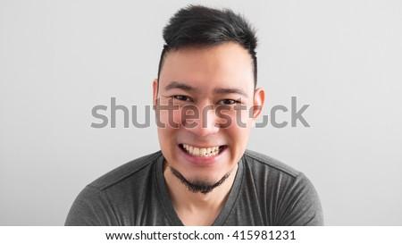Aasian kasvojen suku puoli