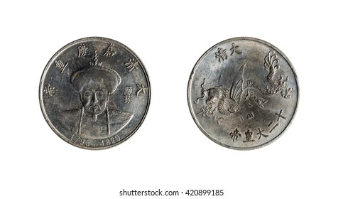 very old chinese coin with face and dragon on white background