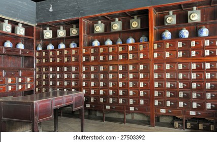 Very old chinese  medicine shop in the village Wuzhen