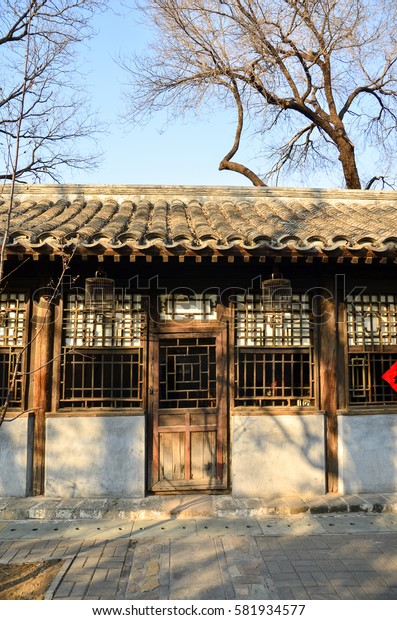 very old house in north of china.
