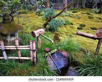 Very pretty Japanese fountain