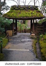 Very pretty Japanese park entrance