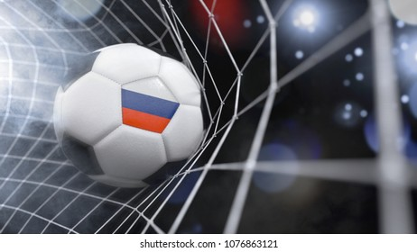 Very realistic rendering of a soccer ball with the flag of Russia in the net.(3D rendering)