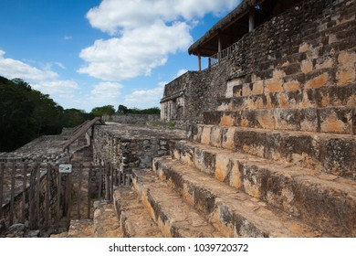 Very steep stairs in majestic ruins in Ek Balam. Ek Balam is a Yucatec-Maya archaeological site within the municipality of Temozon, Yucatan, Mexico.