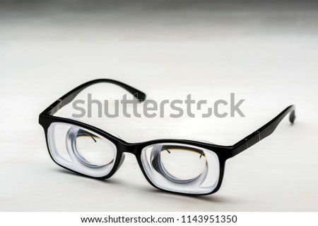 467a387356 Very strong glasses with thick lenticular lenses in plastic frame for high  myopia and poor eyesight