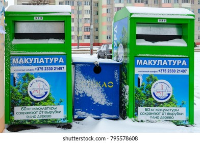 VETKA, BELARUS - DECEMBER 19, 2017: Containers for separate collection of garbage (waste paper, glass) on city street