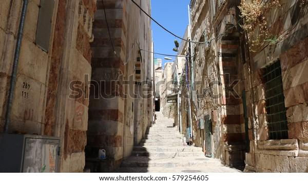 Via Dolorosa in the old city of Jerusalem