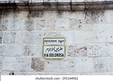 Via dolorosa street, Jerusalem, Israel