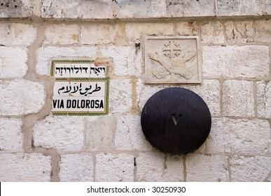 Via Dolorosa.Jerusalem.Israel