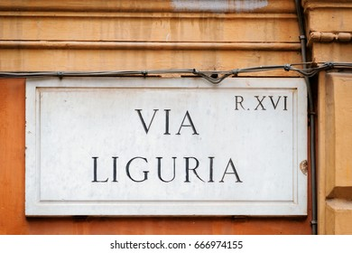 Via Liguria sign on the wall in Rome, Italy