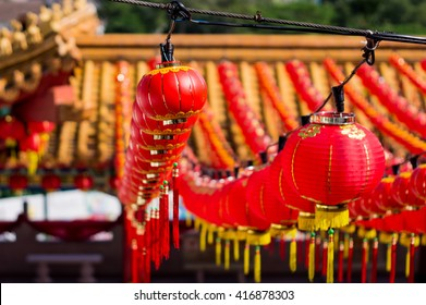 The vibrant red lantern at chinese temple as part of preparation for Chinese New Year