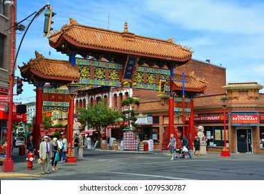 VICTORIA BC CANADA 06 19 2015: Gate of Chinatown in Victoria, British Columbia is the oldest Chinatown in Canada and the second oldest in North America after San Francisco