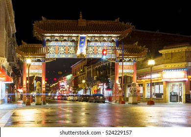 VICTORIA, BC - CANADA NOV 24 2016 : Chinatown at night in Victoria, British Columbia is the oldest in Canada. It's a landmark in Victoria's Old Town District and National Historic Site of Canada.