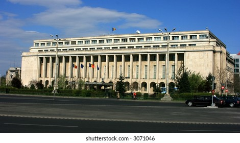 "The ""Victoria"" Palace, the headquarters of the Romanian Government, Bucharest, Romania"