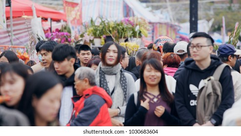 Victoria park, Hong Kong 13 February 2018:- Crowded of people walking in Lunar new year fair