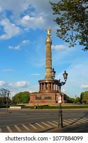 Siegessäule (Victory Column) in Berlin