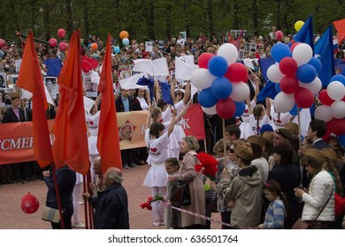 Victory Day celebration, May 9, 2017, Russia, 72 anniversary of victory, parade, meeting