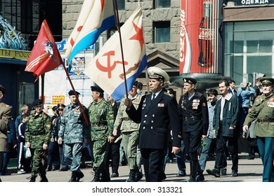 Victory Day, Moscow, Russia