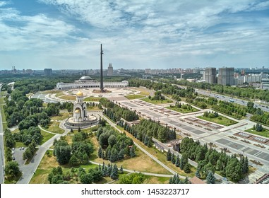 Victory monument. Victory Park on the Poklonnaya Gora the Poklonnay Hill. Cityscape aerial drone panoramic view. - Shutterstock ID 1453223717