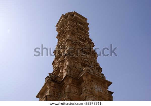 Victory tower at Chittorgarh Fort, Rajasthan Mewar, India
