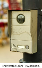 video intercom with security on the parking