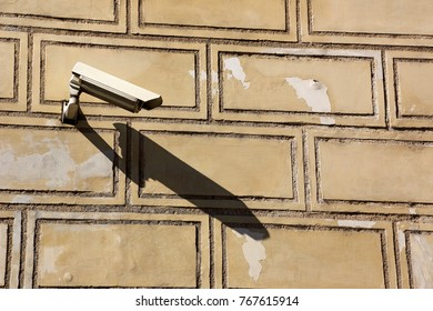 video surveillance camera for building security