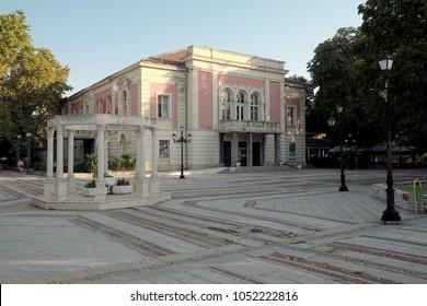 VIDIN, BULGARIA - AUGUST 11, 2017: Drama Theatre in the pedestrian zone of Vidin, Bulgaria