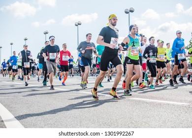 VIENNA - APRIL 23, 2017: The 34 Vienna Marathon. Race through the city streets. Austria on April 23, 2017