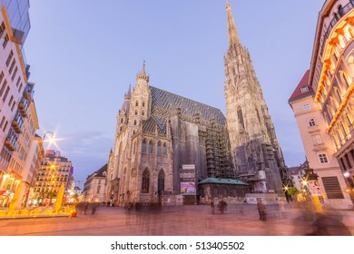 VIENNA, AUSTRIA - APRIL 11, 2016: People walking near St. Stephen's Cathedral is the mother church of the Roman Catholic Archdiocese of Vienna. Austria