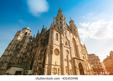 VIENNA, AUSTRIA - APRIL 24, 2016: St. Stephan Cathedral. Catholic Cathedral is Austria national symbol and the symbol of Vienna
