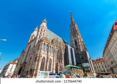 VIENNA, Austria - August 02, 2017: St. Stephen's Basilica roman catholic church building of Vienna in Austria, gothic style architecture, wide shot