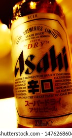 Vienna, Austria - August 12, 2019: Close-up of a bottle of Japanese beer Asahi.