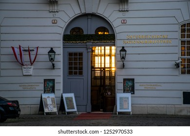 Vienna / Austria - Dec 2015: The entrance door to the shop in Vienna downtown at Christmas time at sunset. Winter in Europe.