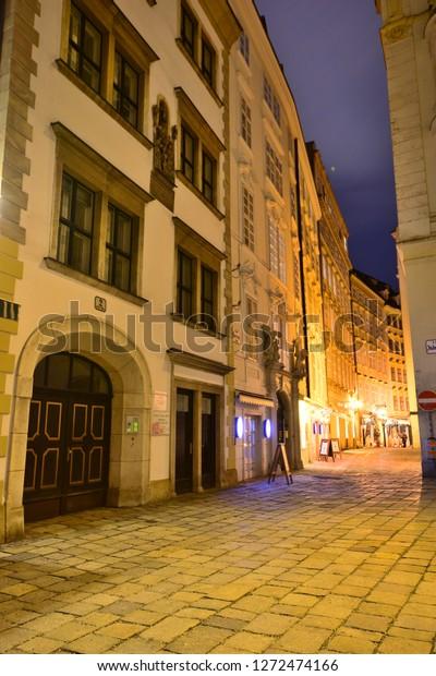 Vienna Austria Dec 2018 Medieval House Stock Photo (Edit Now