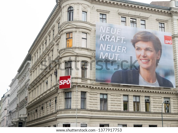 Vienna, Austria - December 15 2018: headquarter of the socialist party of Austria in the center of Vienna, with face of Pamela Rendi-Wagner