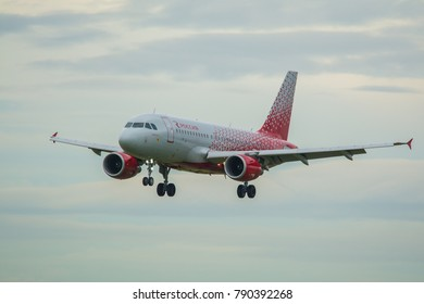 Vienna, Austria, Europe / 5. october 2017 : airplane Russian airlines is landing on runway Schwechat airport