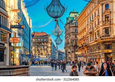 VIENNA. AUSTRIA - JANUARY 06. 2014. Vienna Street. New Year holidays