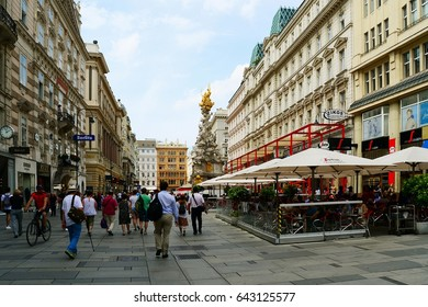 VIENNA, AUSTRIA - JULY 8: Austrian capital Vienna city view on July 8, 2016, Vienna, Austria.