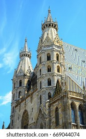 VIENNA, AUSTRIA - JULY 8: St. Stephen's Cathedral is the mother church of the Roman Catholic Archdiocese of Vienna on July 8, 2016, Vienna, Austria.