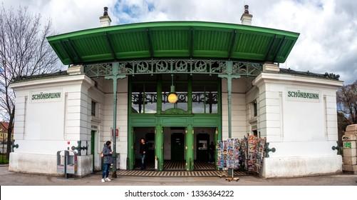 Schoenbrunn Images Stock Photos Vectors Shutterstock
