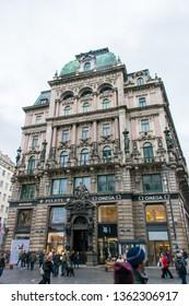 VIENNA, AUSTRIA - MARCH 16, 2019: Omega building on the street Graben (famous shopping street), near Stephansplatz