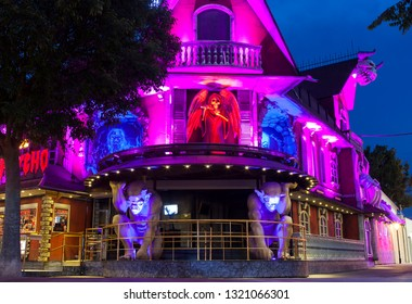 VIENNA, AUSTRIA - MAY, 22: Entrance to the Hotel Psycho in Prater (Wurstelprater); Vienna; the oldest amusement park in the world on May 22, 2018
